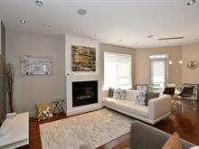Condo / Apartment for rent in Le Sud-Ouest (Montréal), Montréal (Island), 755, Rue  Charlevoix, 26757029 - Centris