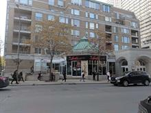 Commercial unit for sale in Westmount, Montréal (Island), 4075Z, Rue  Sainte-Catherine Ouest, 28100863 - Centris.ca