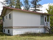 Maison à vendre à Chertsey, Lanaudière, 78, Rue  Jasper Nord, 13982092 - Centris