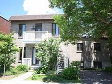 Duplex à vendre à Mercier/Hochelaga-Maisonneuve (Montréal), Montréal (Île), 2307 - 2309, Rue  Baldwin, 12321042 - Centris