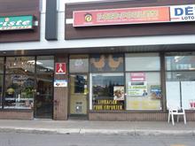 Business for sale in Brossard, Montérégie, 1200, boulevard  Rome, suite O, 22432521 - Centris.ca