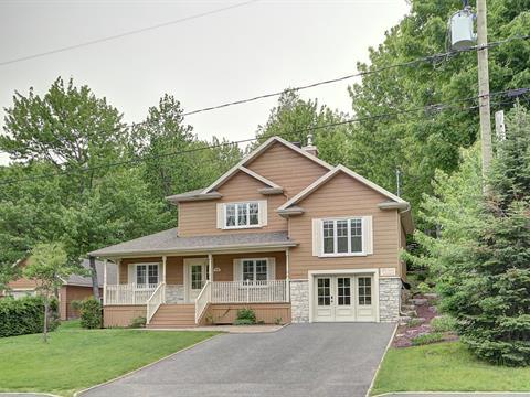 Maison à vendre à Pont-Rouge, Capitale-Nationale, 12, Rue  Marcotte, 11241438 - Centris
