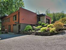 House for sale in Lac-Brome, Montérégie, 20, Rue  McPherson, 15633169 - Centris