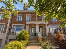 House for sale in Verdun/Île-des-Soeurs (Montréal), Montréal (Island), 60, Rue de l'Orée-du-Bois Ouest, 28307668 - Centris