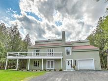 Cottage for sale in Magog, Estrie, 2237, Rue du Petit-Prêcheur, 19181434 - Centris.ca