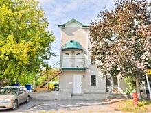 Condo à vendre à Gatineau (Gatineau), Outaouais, 157, Rue  Fernand-Arvisais, app. 1, 26030665 - Centris.ca