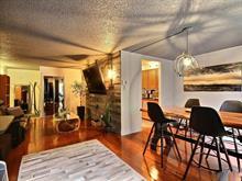 Condo for sale in Ahuntsic-Cartierville (Montréal), Montréal (Island), 1605, Rue  Louis-Carrier, apt. 101, 9896068 - Centris
