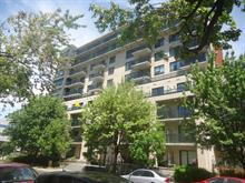 Condo for sale in Côte-des-Neiges/Notre-Dame-de-Grâce (Montréal), Montréal (Island), 7525, Avenue  Mountain Sights, apt. 701, 13263796 - Centris.ca