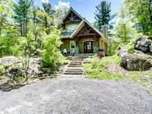 Maison à vendre à Val-des-Monts, Outaouais, 69, Chemin de l'Émeraude, 23356089 - Centris.ca