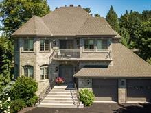 Maison à vendre à Cowansville, Montérégie, 115, Rue des Alizés, 19403513 - Centris