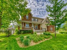 House for sale in Farnham, Montérégie, 344, Rue  Daudelin, 25571017 - Centris