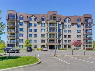 Condo à vendre à Québec (Charlesbourg), Capitale-Nationale, 7740, Rue du Daim, app. 404, 24025245 - Centris.ca