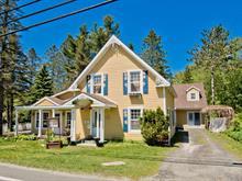 Commercial building for sale in Eastman, Estrie, 355, Rue  Principale, 23229235 - Centris.ca