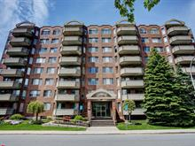 Condo for sale in Saint-Laurent (Montréal), Montréal (Island), 2545, Rue  Modugno, apt. 107, 22948328 - Centris