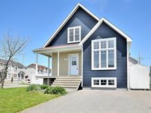 Maison à vendre à Sainte-Anne-des-Plaines, Laurentides, 267, Rue de la Forge, 28966349 - Centris