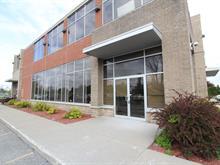 Commercial unit for rent in Longueuil (Saint-Hubert), Montérégie, 4500Z, Chemin de Chambly, 28398981 - Centris.ca