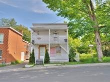 Duplex à vendre à Granby, Montérégie, 131 - 133, Rue  Victoria, 19247319 - Centris