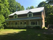 Maison à vendre à Lefebvre, Centre-du-Québec, 93, 11e Rang Ouest, 26128633 - Centris.ca