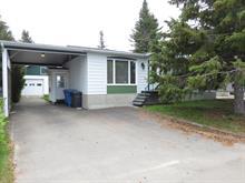 House for sale in Saint-Félicien, Saguenay/Lac-Saint-Jean, 1080, Carré des Chênes, 16255631 - Centris.ca