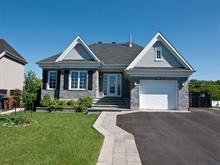 Maison à vendre à Sainte-Marthe-sur-le-Lac, Laurentides, 203, Rue de la Tourbière, 26959957 - Centris.ca