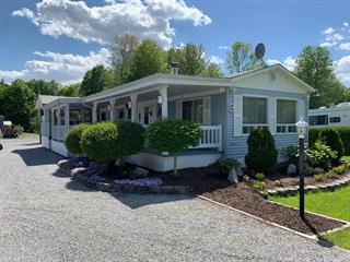 Mobile home for sale in Saint-Germain-de-Grantham, Centre-du-Québec, 3, 1re Rue, 10529534 - Centris.ca