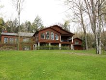 House for sale in Lac-Brome, Montérégie, 18, Allée  Darbe, 25105357 - Centris