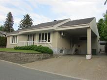 House for sale in Saint-Joseph-de-Beauce, Chaudière-Appalaches, 158, Rue de la Gorgendiere, 27783763 - Centris