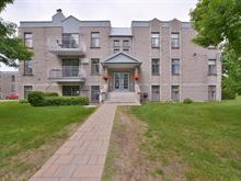 Condo à vendre à Fabreville (Laval), Laval, 3510, Rue  Marian, 25053320 - Centris