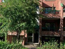 Condo for sale in Mercier/Hochelaga-Maisonneuve (Montréal), Montréal (Island), 2665, Avenue  Aird, apt. 102, 27284593 - Centris