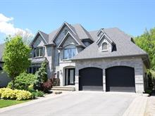 House for sale in Saint-Eustache, Laurentides, 369, Rue des Jonquilles, 25820834 - Centris.ca