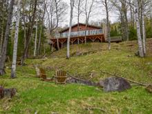 Cottage for sale in Duhamel, Outaouais, 5764, Chemin de la Grande-Baie, 24766296 - Centris.ca