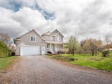 Maison à vendre à Saint-Ambroise-de-Kildare, Lanaudière, 81, Rue des Érables, 10817633 - Centris.ca