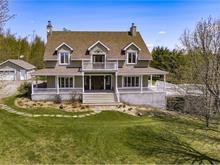 House for sale in Stanstead - Canton, Estrie, 65, Chemin  Bellevue, 19468433 - Centris.ca