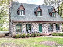 Maison à vendre à Neuville, Capitale-Nationale, 135, Rue des Bouleaux, 27195086 - Centris