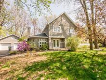 Maison à vendre à Sorel-Tracy, Montérégie, 2131, Rue du Parc, 14126083 - Centris.ca