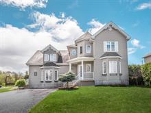 Maison à vendre à Notre-Dame-des-Prairies, Lanaudière, 4, Avenue des Amandiers, 23260667 - Centris