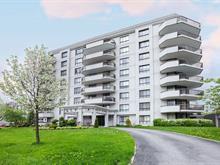 Condo for sale in Saint-Laurent (Montréal), Montréal (Island), 999, Rue  White, apt. 105, 19766853 - Centris