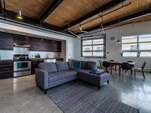 Loft / Studio à louer à Rosemont/La Petite-Patrie (Montréal), Montréal (Île), 7030, Rue  Marconi, app. 207, 13678599 - Centris.ca