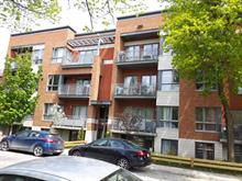 Condo à vendre à Côte-des-Neiges/Notre-Dame-de-Grâce (Montréal), Montréal (Île), 2151, Avenue  Harvard, app. 105, 12703019 - Centris