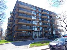 Condo for sale in Mont-Royal, Montréal (Island), 2450, Chemin  Athlone, apt. 107, 22310589 - Centris