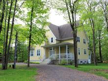 House for sale in Shefford, Montérégie, 32, Rue du Tournesol, 16933885 - Centris.ca