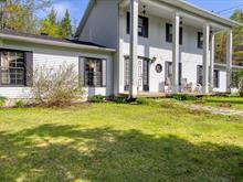 Maison à vendre à Saint-Denis-de-Brompton, Estrie, 40, Rue des Muguets, 27146904 - Centris.ca