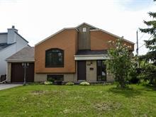 Maison à vendre à Deux-Montagnes, Laurentides, 654, Rue de Bromont, 19659433 - Centris