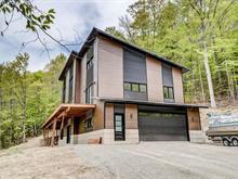 Maison à vendre à La Pêche, Outaouais, 3, Chemin  Bass, 25612486 - Centris.ca