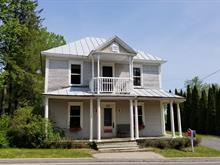 Maison à vendre à Massueville, Montérégie, 226, Rue  Bonsecours, 17741961 - Centris.ca