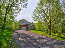 House for sale in Saint-Gabriel-de-Brandon, Lanaudière, 11, Rue des Sous-Bois, 26222646 - Centris.ca