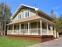 House for sale in Carleton-sur-Mer, Gaspésie/Îles-de-la-Madeleine, 12, Rue des Trembles, 18820383 - Centris.ca