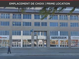Local commercial à louer à Terrebonne (Terrebonne), Lanaudière, 708, boulevard des Seigneurs, local A, 15683556 - Centris.ca