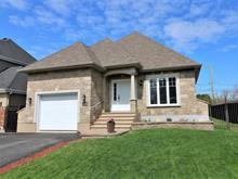 Maison à vendre à Sainte-Marthe-sur-le-Lac, Laurentides, 263, Rue des Tilleuls, 25495465 - Centris.ca