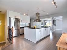 Maison à vendre à Saint-Damase (Montérégie), Montérégie, 159, Rue  Saint-Laurent, 23271385 - Centris.ca